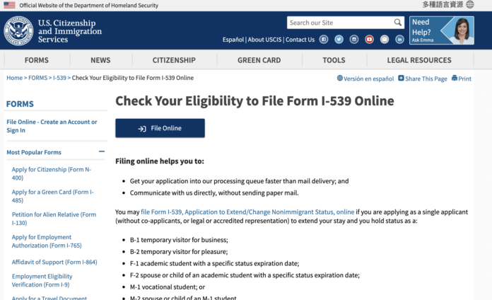 uscis file online