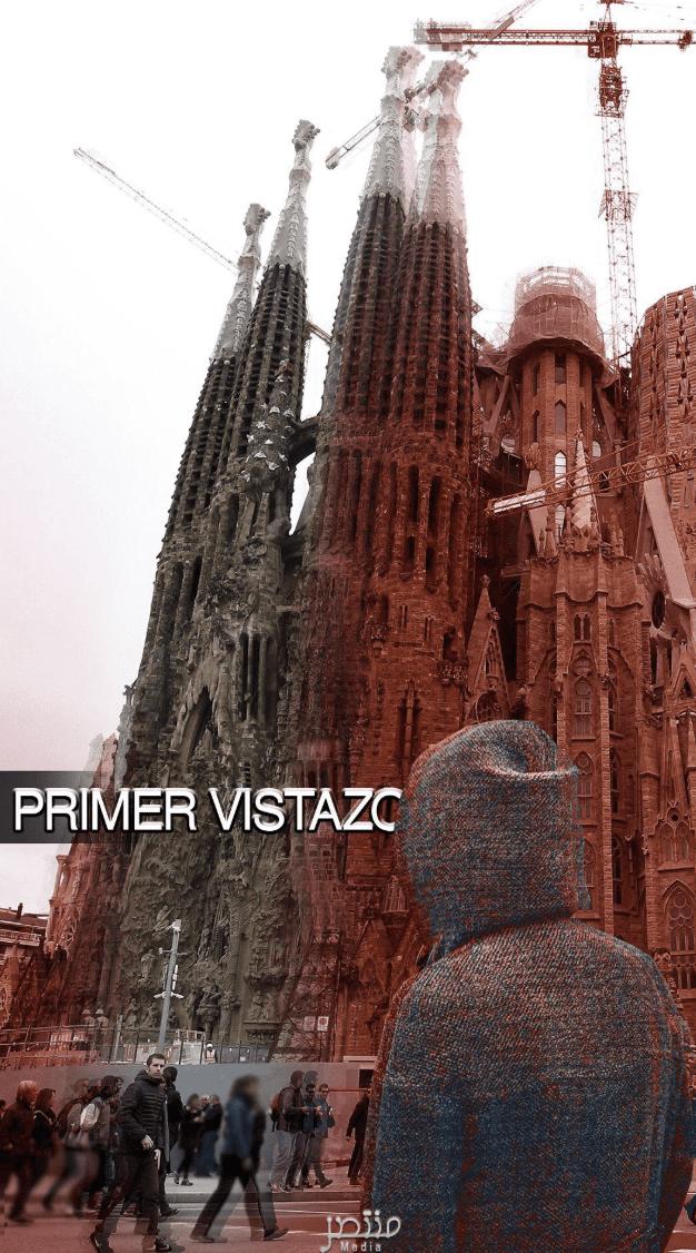 Sagrada Família threat