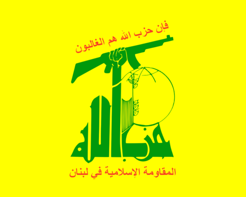 yellow hezbollah flag pixabay