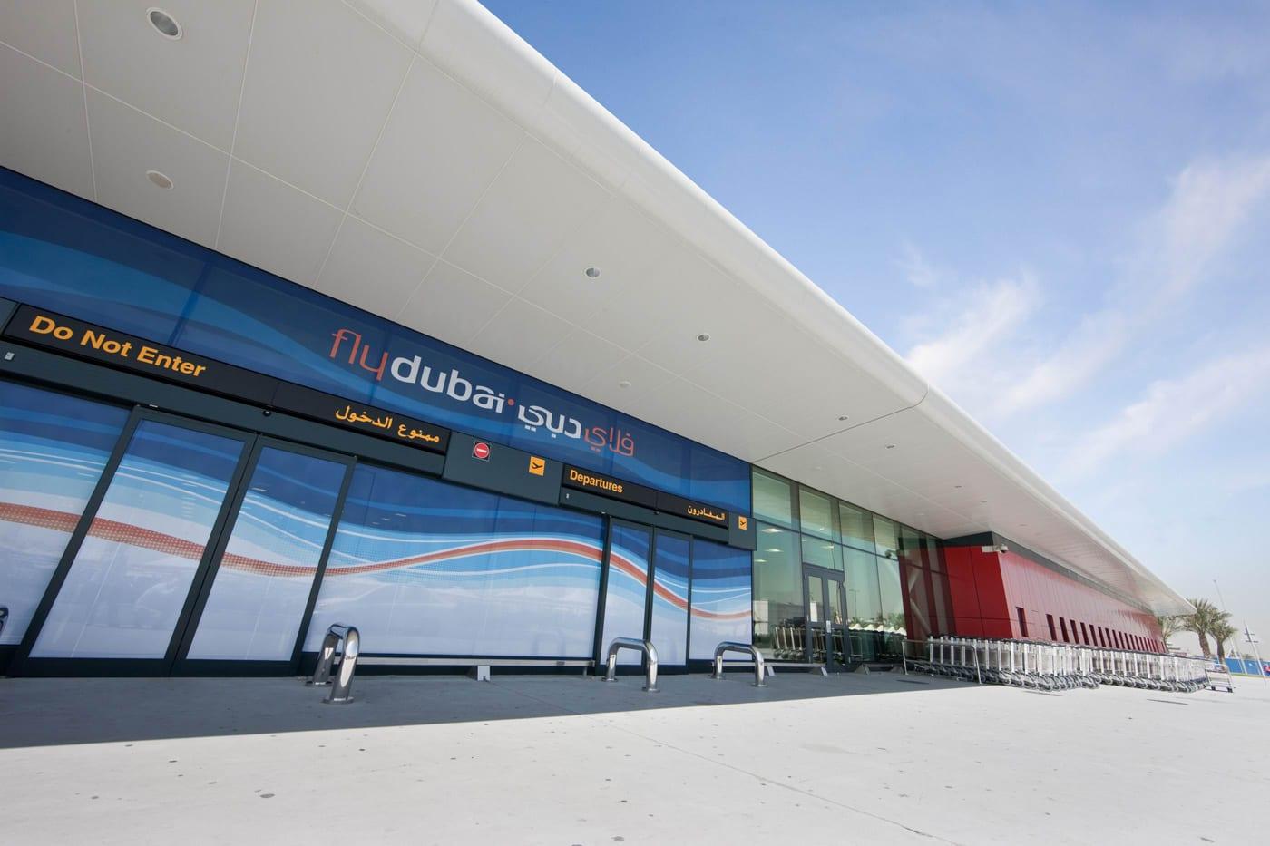 Аэропорт дубай терминал 2 какую одежду брать в дубай в феврале